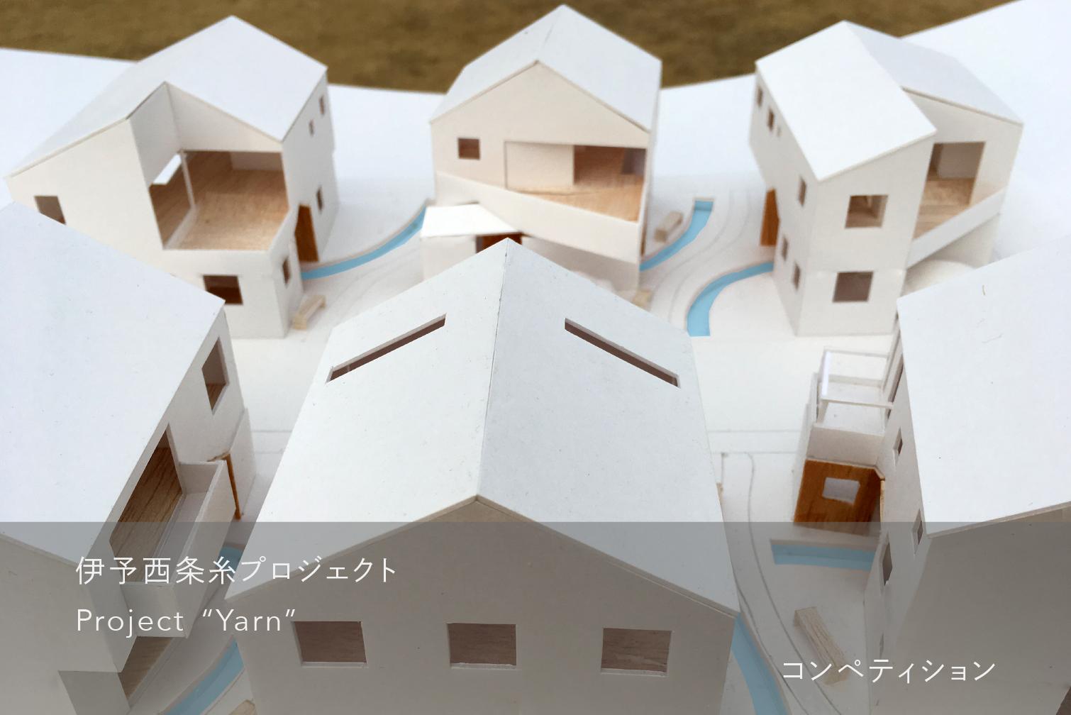 伊予西条糸プロジェクト